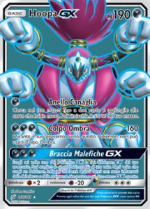Carte-Espansione-Gioco-di-Squadra-166-GCC-PokemonTimes-it