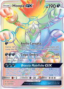 Carte-Espansione-Gioco-di-Squadra-187-GCC-PokemonTimes-it