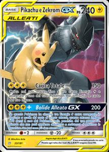 Carte-Espansione-Gioco-di-Squadra-33-GCC-PokemonTimes-it