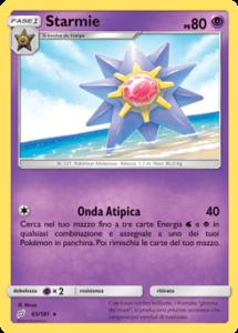 Carte-Espansione-Gioco-di-Squadra-65-GCC-PokemonTimes-it