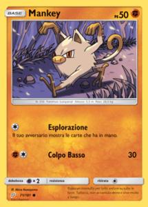 Carte-Espansione-Gioco-di-Squadra-71-GCC-PokemonTimes-it