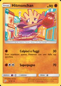 Carte-Espansione-Gioco-di-Squadra-74-GCC-PokemonTimes-it