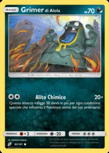 Carte-Espansione-Gioco-di-Squadra-83-GCC-PokemonTimes-it