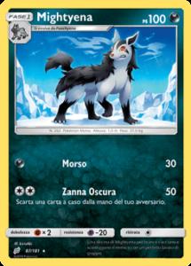 Carte-Espansione-Gioco-di-Squadra-87-GCC-PokemonTimes-it