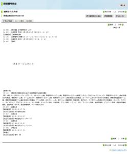 alter_genesis_img01_trademark_pokemontimes-it