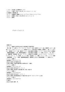 alter_genesis_trademark_pokemontimes-it