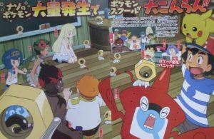 anticipazioni_episodio_meltan_img01_serie_sole_luna_pokemontimes-it