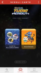 app_card_dex_img05_gcc_pokemontimes-it