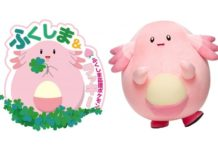 banner_chansey_ambasciatore_fukushima_eventi_pokemontimes-it