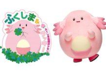 banner_chansey_ambasciatore_fukushima_eventi_pokemontimes-it