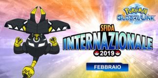 banner_gara_sfida_internazionale_febbraio_ultrasole_ultraluna_pokemontimes-it