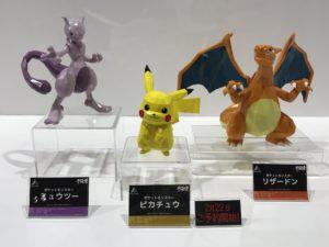 banner_modellini_polygo_gadget_pokemontimes-it