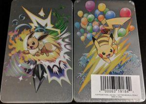 best_buy_steel_book_img01_lets_go_pikachu_eevee_switch_pokemontimes-it