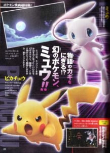 fan_magazine_img03_mewtwo_evolution_22_film_pokemontimes-it