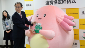 foto_chansey_ambasciatore_fukushima_img01_eventi_pokemontimes-it