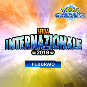 gara_global_link_sfida_internazionale_febbraio_ultrasole_ultraluna_pokemontimes-it