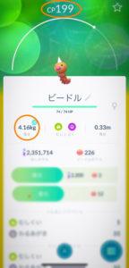 indizi_twitter_masuda_switch_2019_videogiochi_pokemontimes-it