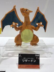 modellini_polygo_img04_gadget_pokemontimes-it