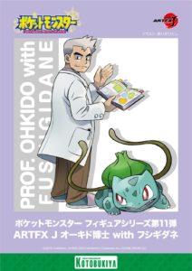 modellino_kotobukiya_artfx_professor_oak_gadget_pokemontimes-it