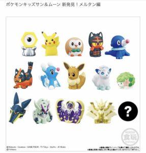 nuovi_modellini_2019_serie_sole_luna_pokemontimes-it