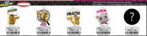 prodotti_detective_pikachu_jap_img03_gadget_pokemontimes-it