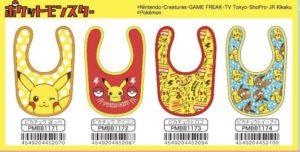 prodotti_detective_pikachu_jap_img07_gadget_pokemontimes-it