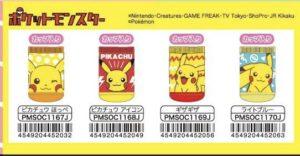 prodotti_detective_pikachu_jap_img08_gadget_pokemontimes-it
