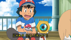 ash_cattura_meltan_img01_serie_sole_luna_pokemontimes-it