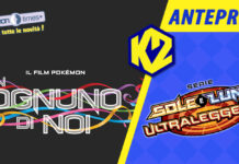 banner_anteprima_k2_ultraleggende_ognuno_noi_film_pokemontimes-it