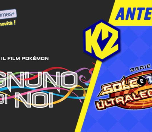 banner_anteprima_k2_ultraleggende_ognuno_noi_film_pokemontimes-it