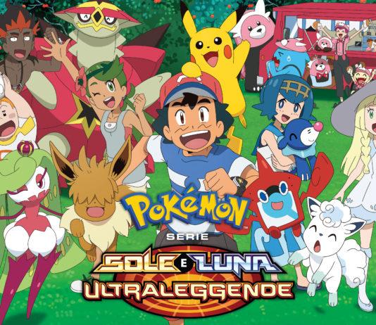 banner_artwork_ultraleggende_serie_sole_luna_pokemontimes-it