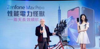 banner_asus_pensionato_taiwan_go_pokemontimes-it