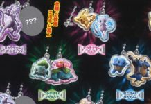 banner_portachiavi_armored_mewtwo_film_gadget_pokemontimes-it