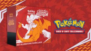 banner_set_allenatore_fuoriclasse_sole_luna_legami_inossidabili_gcc_pokemontimes-it