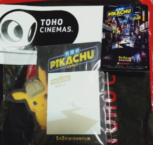 biglietto_cinema_jap_exclusive_detective_pikachu_film_pokemontimes-it