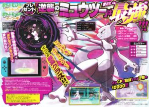 corocoro_mewtwo_distribuzione_lets_go_pikachu_eevee_switch_pokemontimes-it