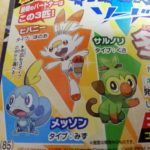 corocoro_starters_spada_scudo_videogiochi_switch_pokemontimes-it