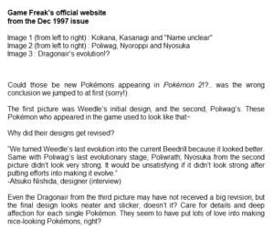 design_originali_beedrill_poliwrath_img02_beta_pokemontimes-it