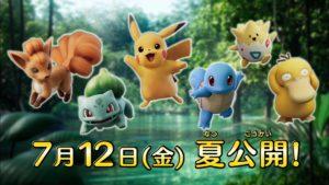 grafica_pokemon_mewtwo_evolution_22_film_pokemontimes-it