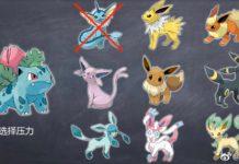 lezioni_biologia_img06_curiosita_mondo_pokemontimes-it