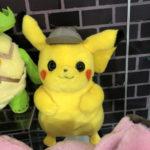 peluche_detective_pikachu_film_img02_gadget_pokemontimes-it