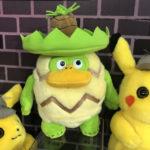 peluche_detective_pikachu_film_img03_gadget_pokemontimes-it