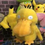 peluche_detective_pikachu_film_img06_gadget_pokemontimes-it