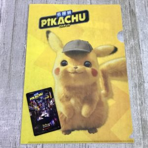 ponta_card_img02_detective_pikachu_film_pokemontimes-it