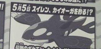 anticipazioni_episodio_120_serie_sole_luna_pokemontimes-it