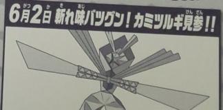 anticipazioni_episodio_124_serie_sole_luna_pokemontimes-it