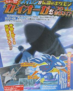 anticipazioni_rivista_episodio_120_serie_sole_luna_pokemontimes-it