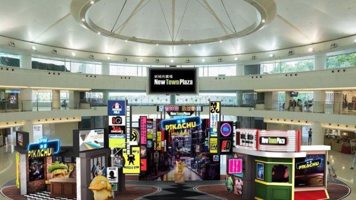 banner_detective_pikachu_hongkong_cafe_pokemontimes-it