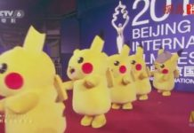 banner_pikachu_parade_beijing_international_film_pokemontimes-it