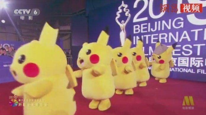 banner_pikachu_parade_beijing_international_film_pokemontimes-it